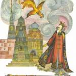 Виктор Лагуна «Сказки Пушкина»