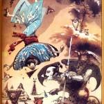 Кирилл Челушкин «Японские сказки»