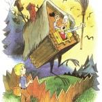 Виктор Чижиков «Вниз по волшебной реке»