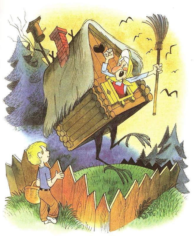 Скачать книгу успенский вниз по волшебной реке