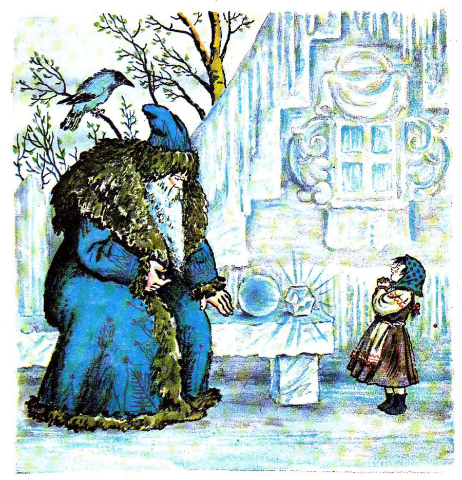 Сказки для 2 класса о морозе ивановиче печать