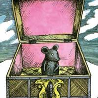 Борис Диодоров «Круглый камень»