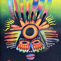 Светозар Остров «Как звери солнце добывали»