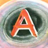 Светозар Остров «Большая буква А»