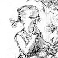 Алексей Пахомов «Самый большой подарок»