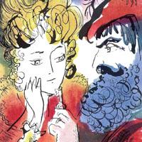 Г.А.В.Траугот «Синяя борода»