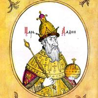 Олег Зотов «Сказка о золотом петушке»