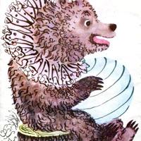 Франческа Ярбусова «Стихи о елке, сером волке, о стрекозе и о бедной козе»