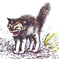 Франческа Ярбусова «Лев и собачка»
