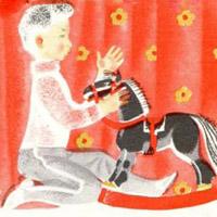 Марина Успенская «Лошадка»