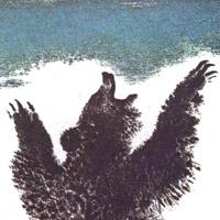 Евгений Чарушин «Охота на медведя»