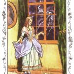 Анастасия Архипова «Принцесса на горошине»