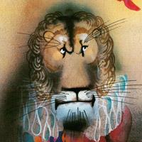 Светозар Остров «Драгоценный ларец»