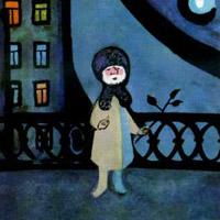 Май Митурич «Стихи для детей»