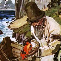 Никифор Ращектаев «Сказка о рыбаке и рыбке»