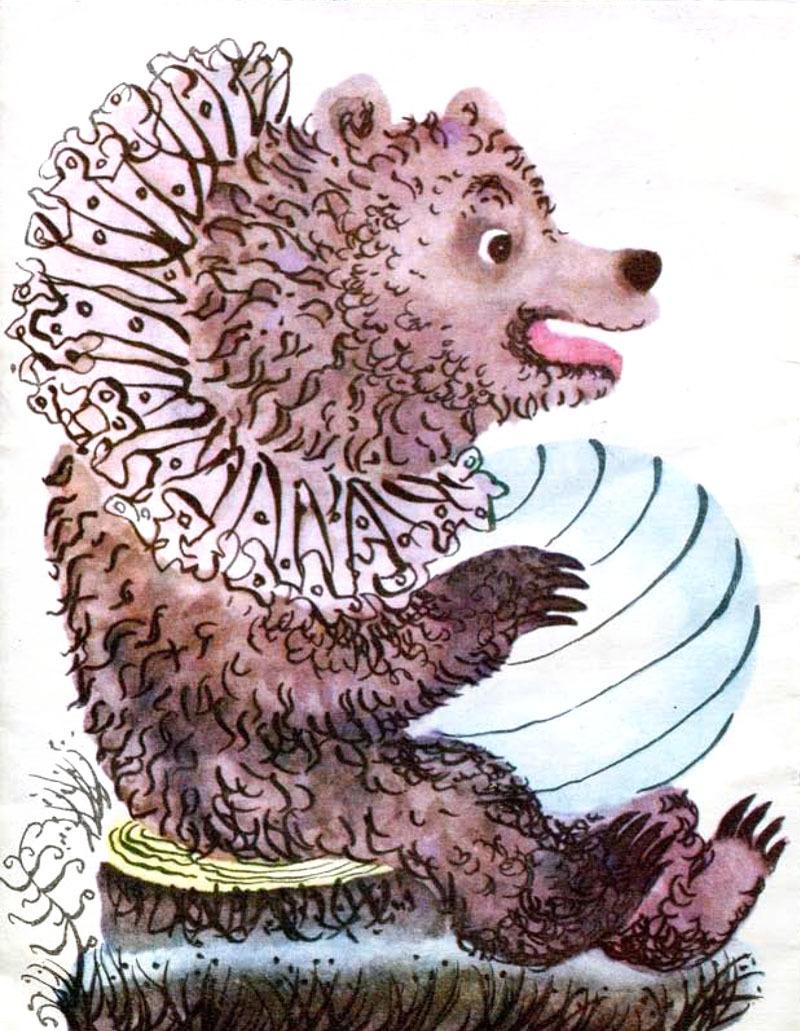 """Франческа Ярбусова """"Стихи о елке, сером волке, о стрекозе и о бедной козе"""""""