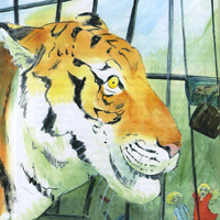 Валерий Кожин «Парящий тигр»