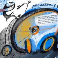 «Не просто буквы» — авторский проект Анны Любимовой